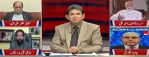 Point of View With Dr. Danish (Shahbaz Sharif PMLN Head) - 13th March 2018