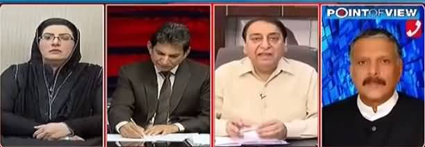 Point of View With Dr. Danish (Supreme Court Ka Faisla) – 6th June 2018