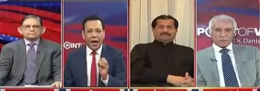 Point of View With Dr. Danish (Tax Amnesty Scheme) – 10th April 2018