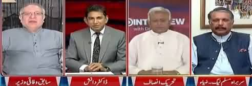 Point of View With Dr. Danish (Vote Ko Izzat Do Ka Naara) – 5th April 2018