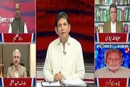Point Of View With Dr. Danish (Who Will Eliminate Corruption) – 18th June 2018