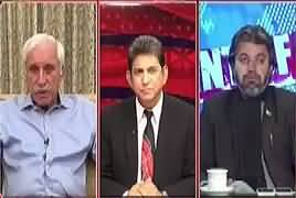 Point Of View With Dr. Danish (Zainab Qatal Case) – 25th January 2018