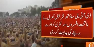 Police All Set to Tackle Maulana Fazlur Rehman's Plan B