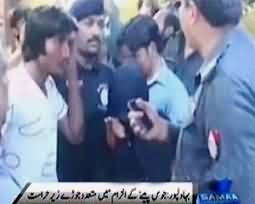 Police Arrested Boys and Girls in Bahawalpur For Drinking Juice at Shop