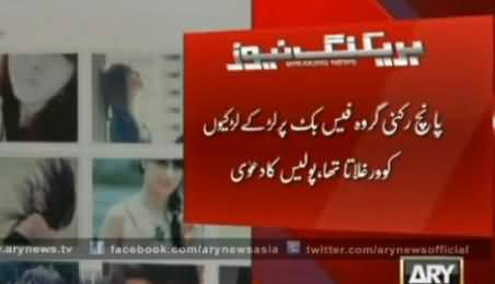 Police Arrests A Facebook Gang Who Blackmailed & Ra-ped Many Girls & Boys