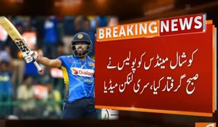 Police Arrests Sri Lankan Cricketer Kusal Mendis