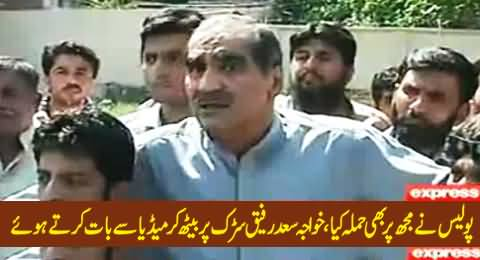 Police Attacked Me Also - Khawaja Saad Rafique Sitting on Road and Talking to Media