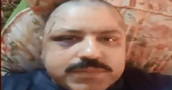 Police Constable Attacked DIG Police In Lahore - Watch Details