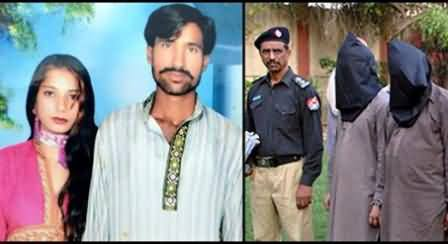 Police Declared Sub Inspector and ASI Guilty in Kot Radha Kishan Tragedy