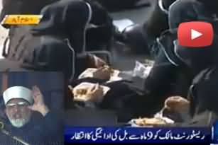 Police ate 5.3 Million Meal in Tahir ul Qadri Long March - Restaurant Owner Still waiting for Bill