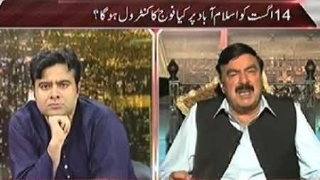 Police is Much Afraid of Public, Nawaz Sharif will Have to Call Army to Handle Imran Khan's Long March - Sheikh Rasheed