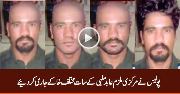 Police Issues Seven Different Sketches of Prime Suspect Abid Malhi