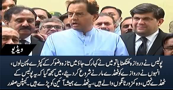 Police Knocked The Door, I Said Let Me Wear The Clothes - Captain Safdar Tells His Arrest Story