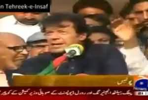 Police Lathi Charge in PTI Jalsa Faisalabad - Media Boycotted the Jalsa due to Police Torture