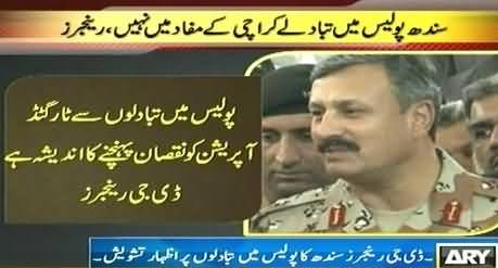 Police Officers Transfers During Operation May Affect Targeted Operation in Karachi - DG Rangers