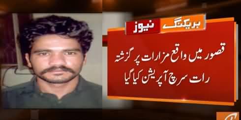 Police Raids Different Shrines To Arrest Prime Suspected Abid Malhi