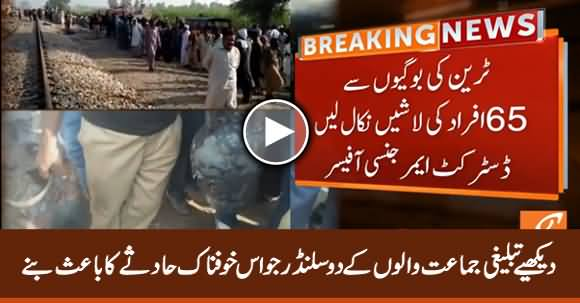 Police Recovered Passengers' Cylinders That Causes Tezgam Train Incident