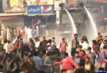 Police Using Water Cannons to Disperse PTI Protestors in Faisalabad