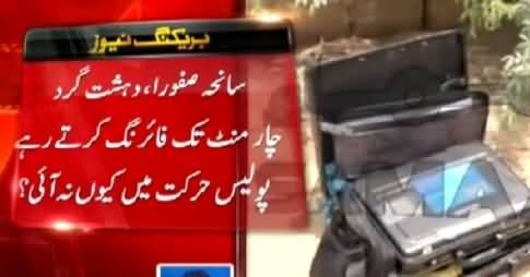 Police Was Busy in Providing Security to President Mamnoon Hussain During Karachi Bus Attack
