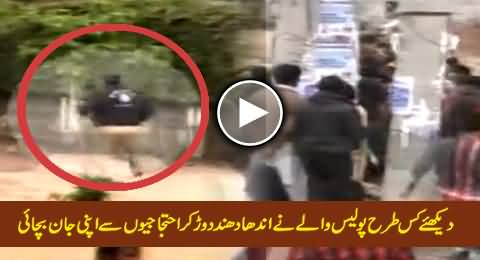 Policeman Blindly Running Away From Christian Protesters To Save His Life