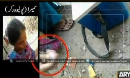 Polio Vaccines Being Thrown Into Garbage by Polio Workers - Sar e Aam Team Reveals