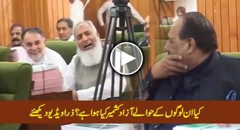 Politicians of Azad Kashmir Behaving Like Animals in Azad Kashmir Assembly