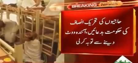 Poor Arrangements For Hajj Pilgrims, A Hajj Pilgrim Bashing PTI Govt