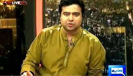 Poor Condition of Punjab and Sindh Schools & Colleges Exposed by Kamran Shahid