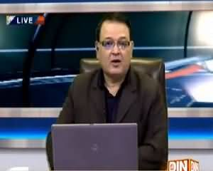 Power Lunch (140 RAW Agents Arrested) - 18th May 2015