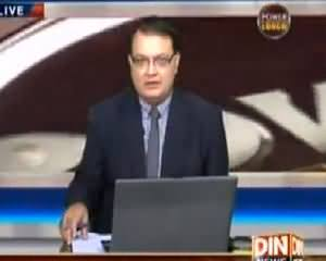 Power Lunch (Altaf Hussain Cases) – 14th July 2015