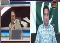 Power Lunch (Altaf Hussain No More Bhai) – 24th March 2016