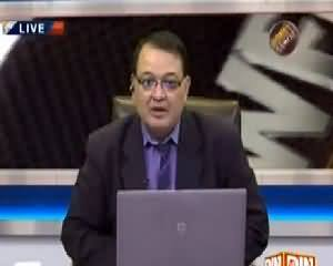 Power Lunch (Axact & Bol Scandal) - 19th May 2015