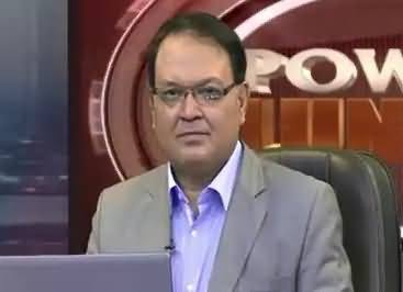 Power Lunch (Chief Justice Ka Commission Banane Se Inkar) – 13th May 2016