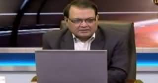 Power Lunch (Chinese President Visit, Game Changer) – 20th April 2015