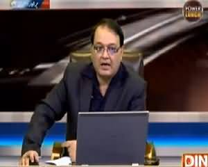 Power Lunch (Discussion on Latest Issues) - 18th August 2015