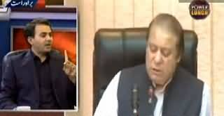 Power Lunch (First Rigging, Now Horse Trading, Corruption Every Where) – 27th February 2015