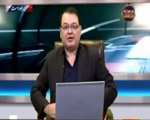 Power Lunch (Haqeeqat Be Naqaab) Part 1 - 28th April 2015
