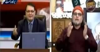Power Lunch (Zaid Hamid Must Be Released From Saudi Arabia) – 2nd July 2015
