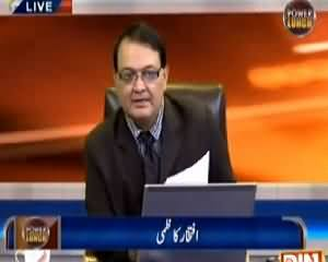 Power Lunch (MQM Resignations But....?) – 12 August 2015