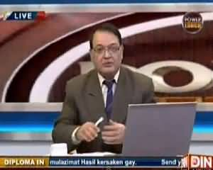 Power Lunch (Nine Zero Operation and Killing of Taliban Commander) – 13 March 2015