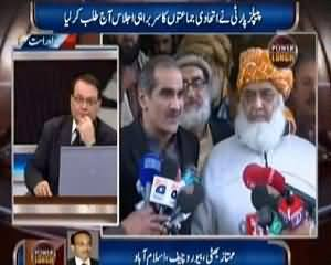 Power Lunch (Pakistan Mein Bhi Aam Aadmi Party Aa Gai) – 9th March 2015