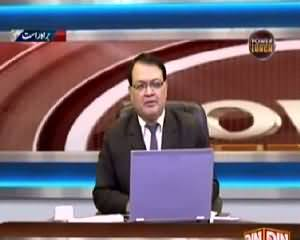 Power Lunch (PTI In Parliament & Yemen Issue) - 7th April 2015