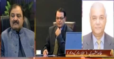 Power Lunch (PTI Shut Down Failed in Karachi - PMLN) – 13th December 2014