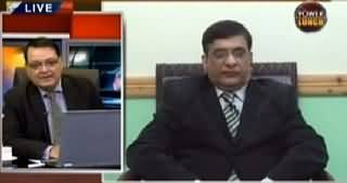 Power Lunch (Reham Khan Charity Scandal) – 24th February 2015
