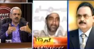Power Lunch (Saulat Mirza Revelations About MQM) – 21st March 2015
