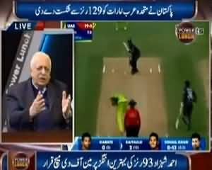 Power Lunch (Shahid Afridi Offered 15 Crore to Imran Khan?) – 4th March 2015