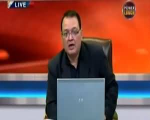 Power Lunch – (Who Killed Sabeen Mahmud) - 25th April 2015