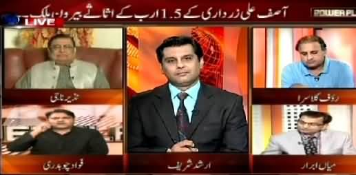 Power Play (1.5 Billion Assets of Asif Zardari in Foreign Countries) – 18th April 2015
