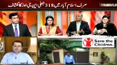 Power Play (318 Fake NGO's Working in Islamabad Only) – 13th June 2015