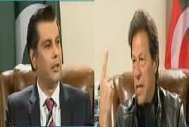 Power Play (Imran Khan Exclusive Interview) - 3rd January 2018